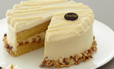 cake_salted_caramel_thumb