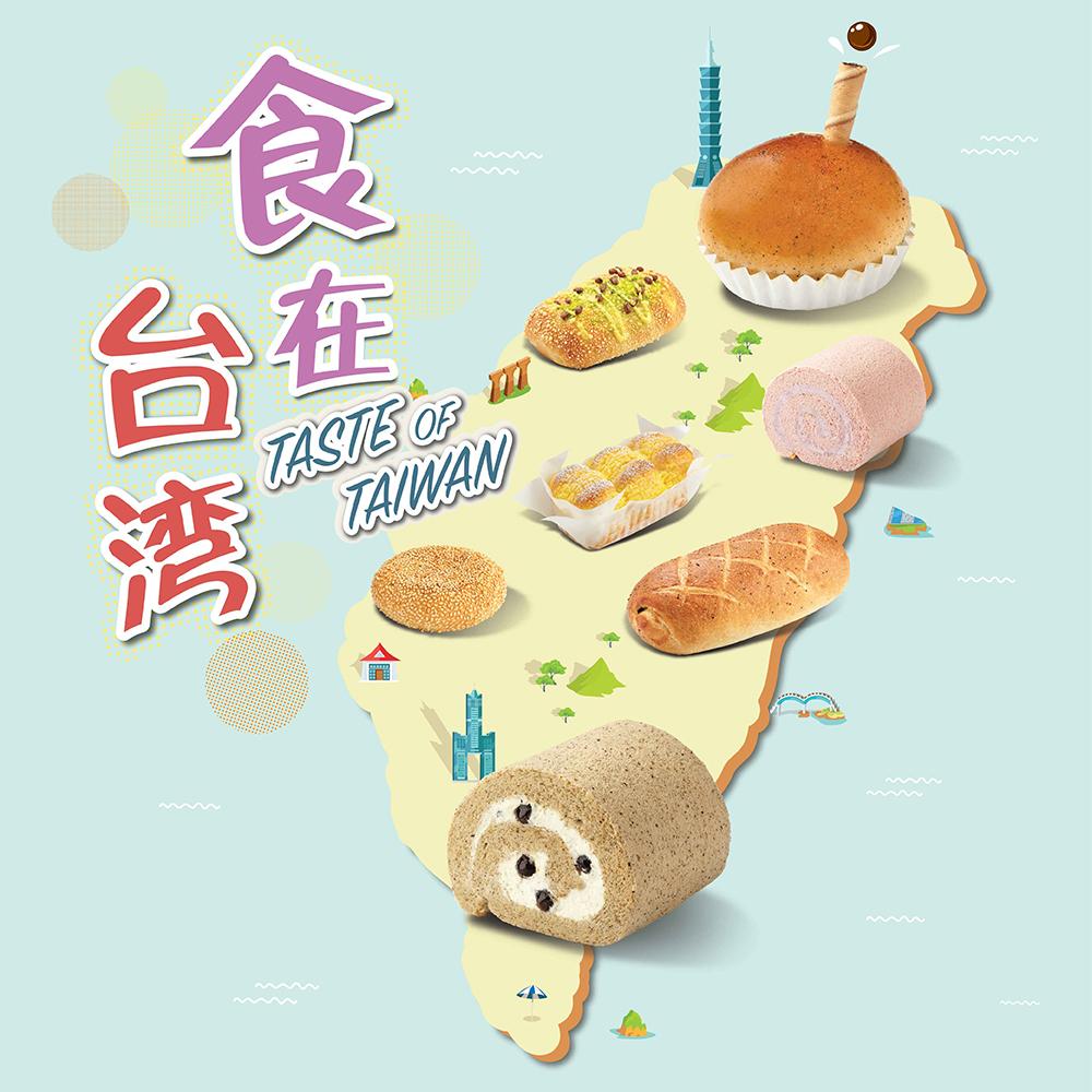 """""""Bun-tiful"""" of Taiwan Treats"""