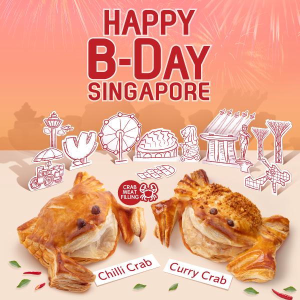 BreadTalk | Singapore
